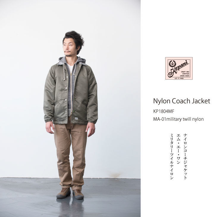 KP1804MF / MA-01 Nylon Coach Jacket/コーチジャンパー