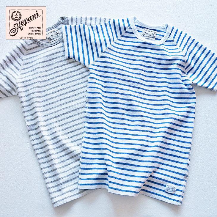 サイズ①残り1点 新柄ボーダー!KP9901MS / Short Sleeve T / Cut & Sewn