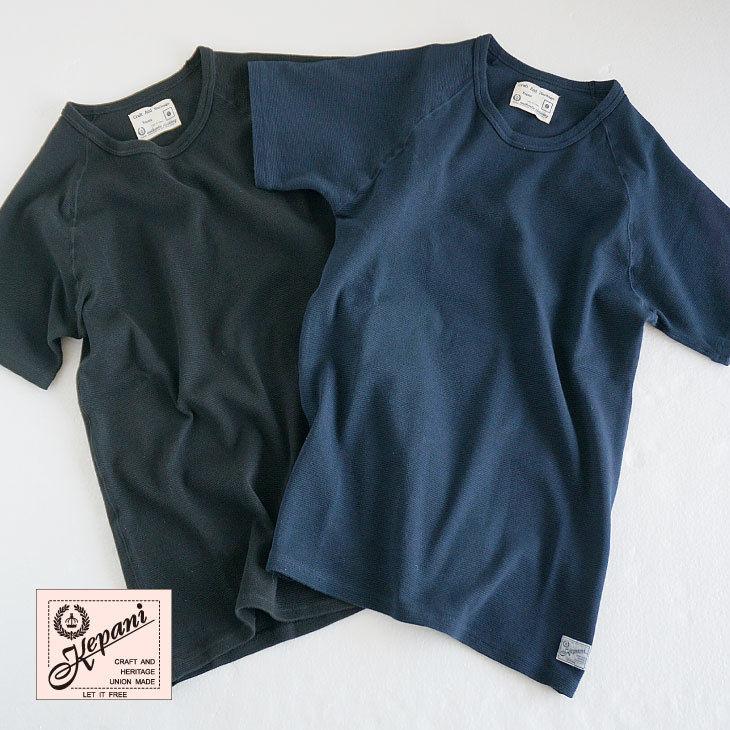 ネイビー&ブラック半袖!KP9901MS / Short Sleeve T / Cut & Sewn  のコピー