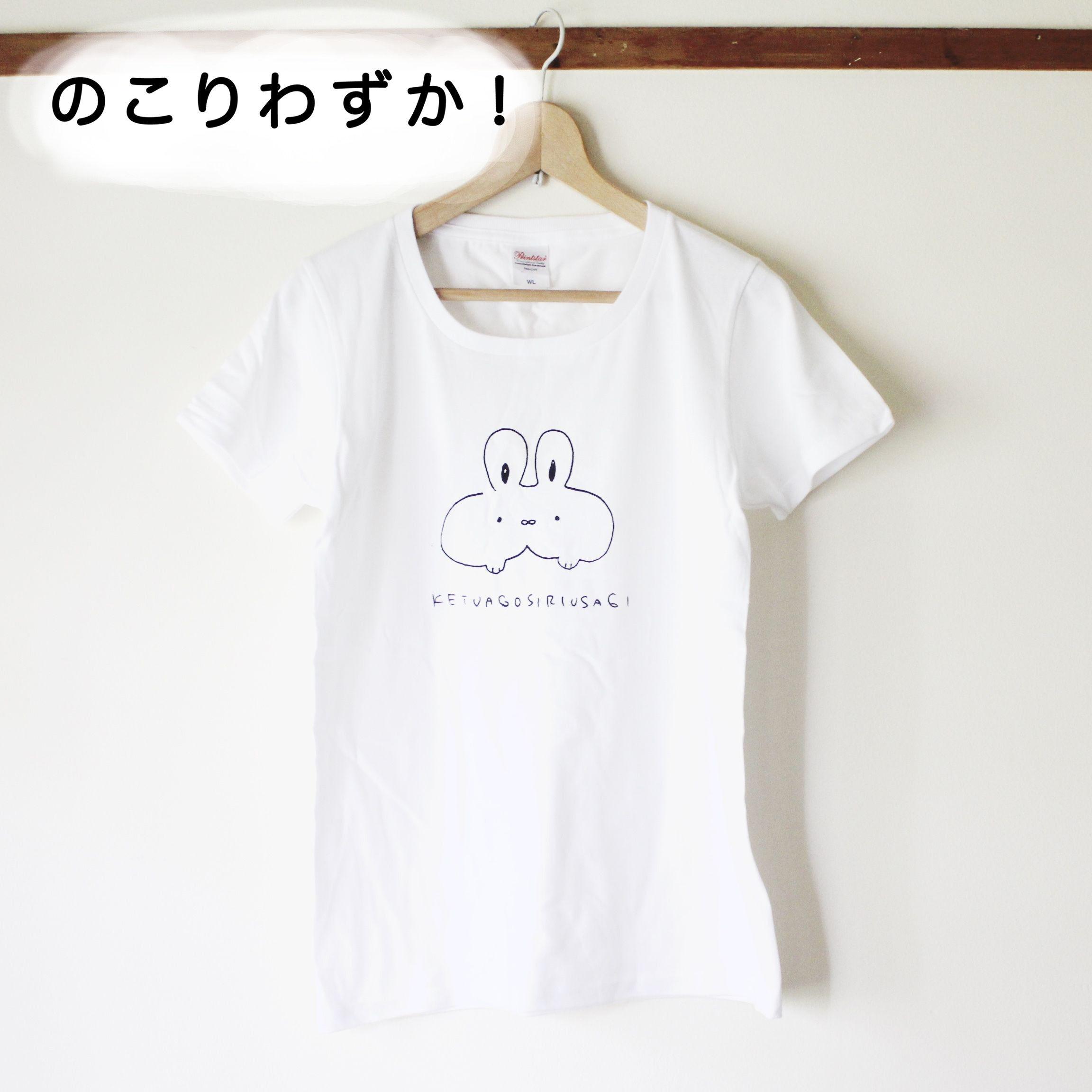 KETUAGOSIRIUSAGI T-shirts