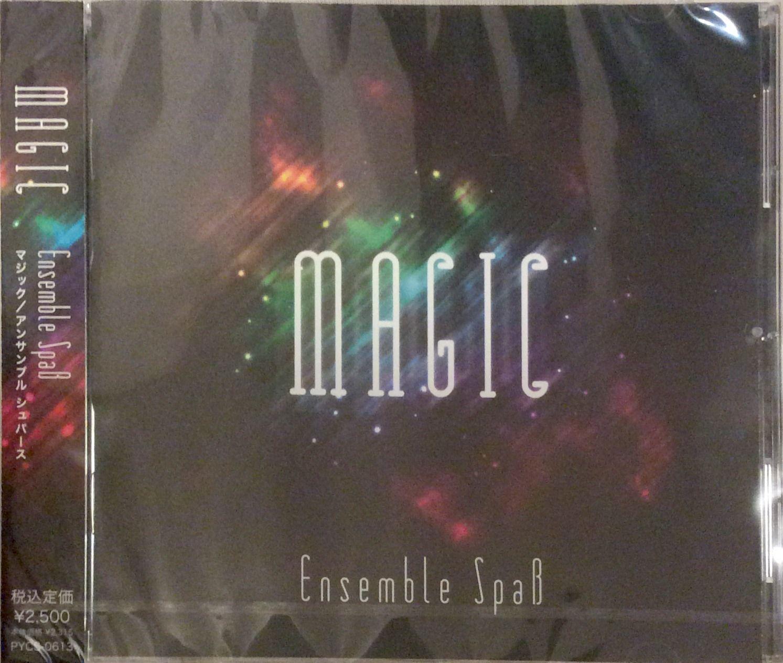 アンサンブルシュパース 2nd CD 「MAGIC マジック」 ファン待望のCD第二弾!!