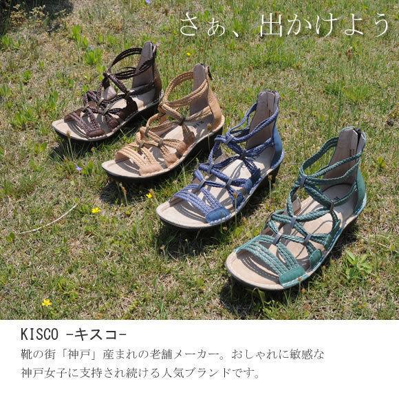 KISCO / 歩きやすさでグラディエーターサンダルを選ぶならこのサンダルがおすすめ【送料無料】【カジュアルシューズ】