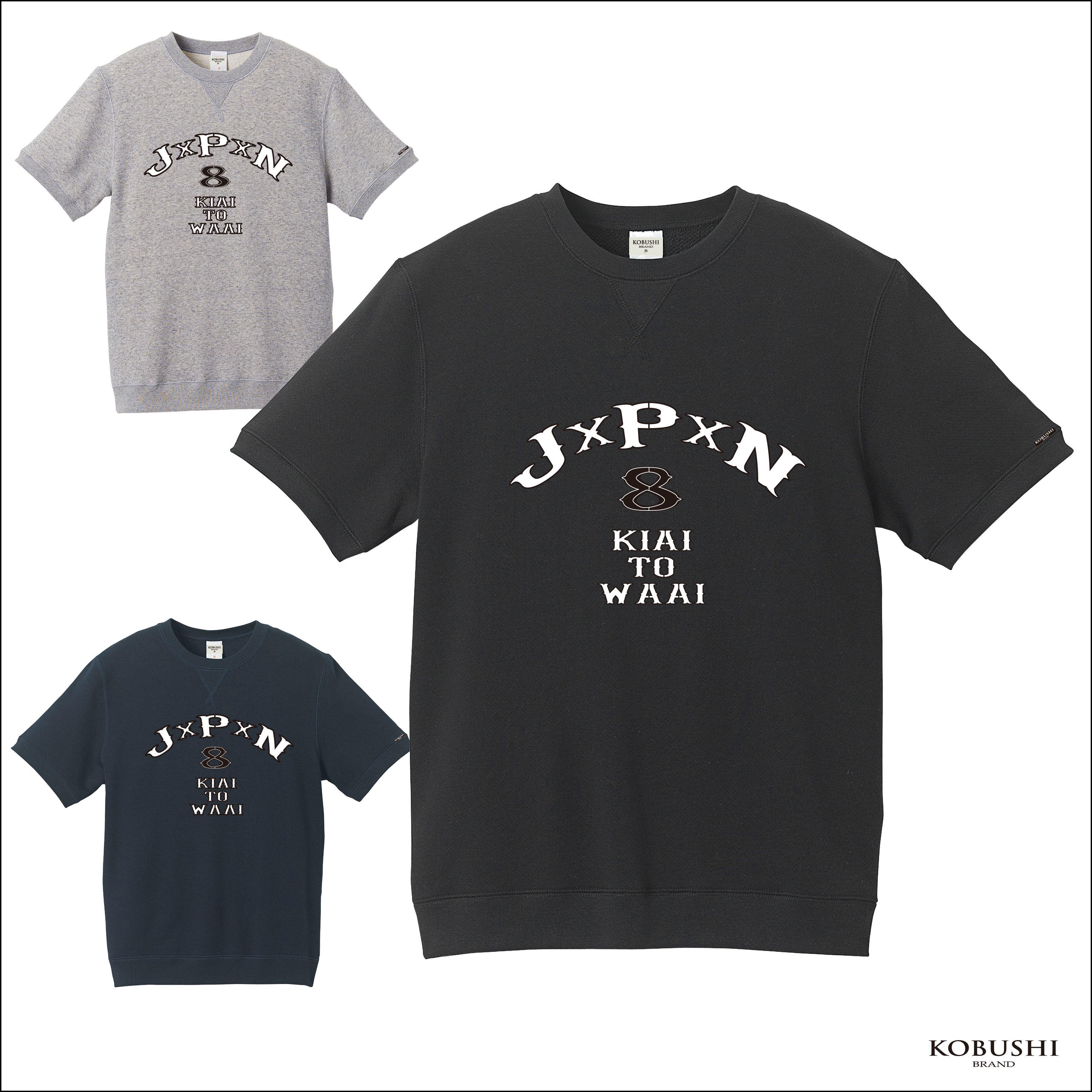 【SPECIAL】KIAI&WAAI SWEAT T-SHIRT / 気合いと和合い スウェットTシャツ J-GREN拳太 和柄 KOBUSHI BRAND/拳BRAND/コブシブランド