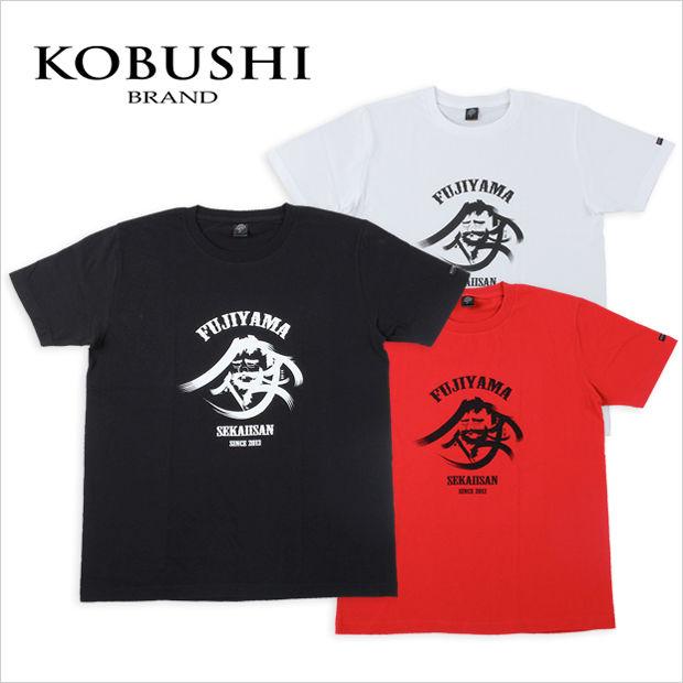 【SPECIAL】FUJIYAMA DHARMA T-SHIRT/富士山達磨/フジヤマダルマTシャツ 世界遺産記念/WORLD HERITAGE KOBUSHI BRAND/コブシブランド