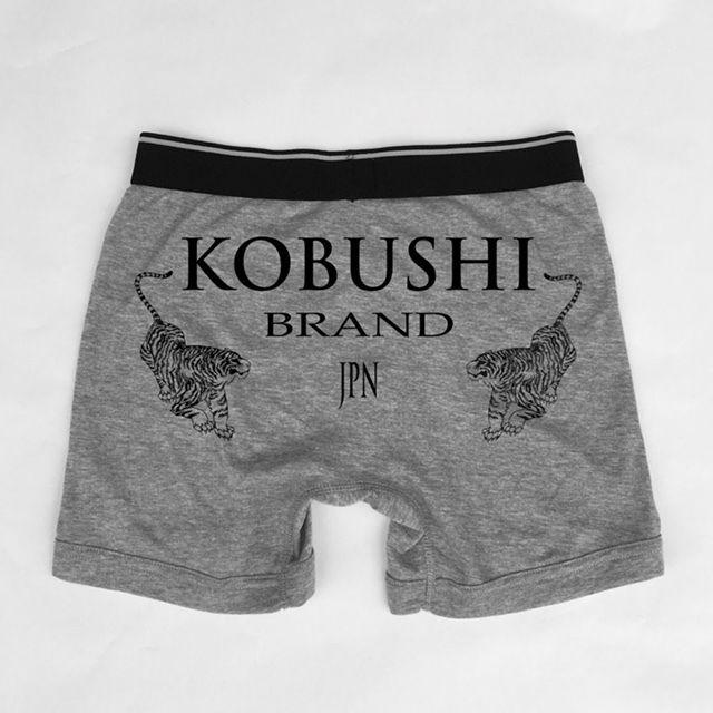 MEN`S BOXER SHORTS  GRAY/男性用 下着 忍び袋仕様 ボクサーパンツ シークレットポケット仕様 グレー/KOBUSHI BRAND