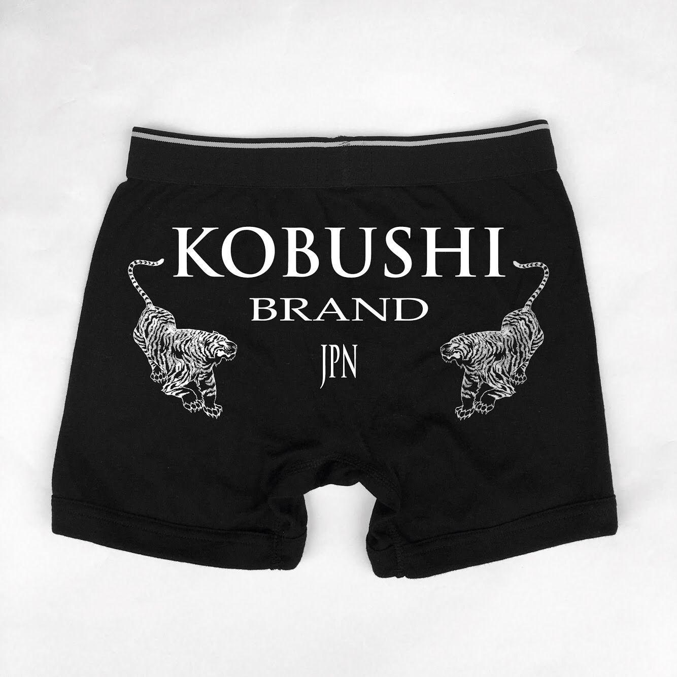MEN`S BOXER SHORTS (BLACK)/男性用 下着 忍び袋仕様 ボクサーパンツ シークレットポケット仕様 ブラック/KOBUSHI BRAND