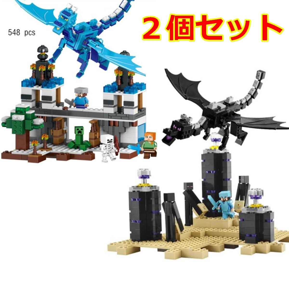 レゴ風 マインクラフト 21117 エンダードラゴン おもちゃ ブラック + ブルー ミニフィグ lego minecraft レゴ互換 マイクラ 販売店 人形 lepin ブロック パーツ 人気