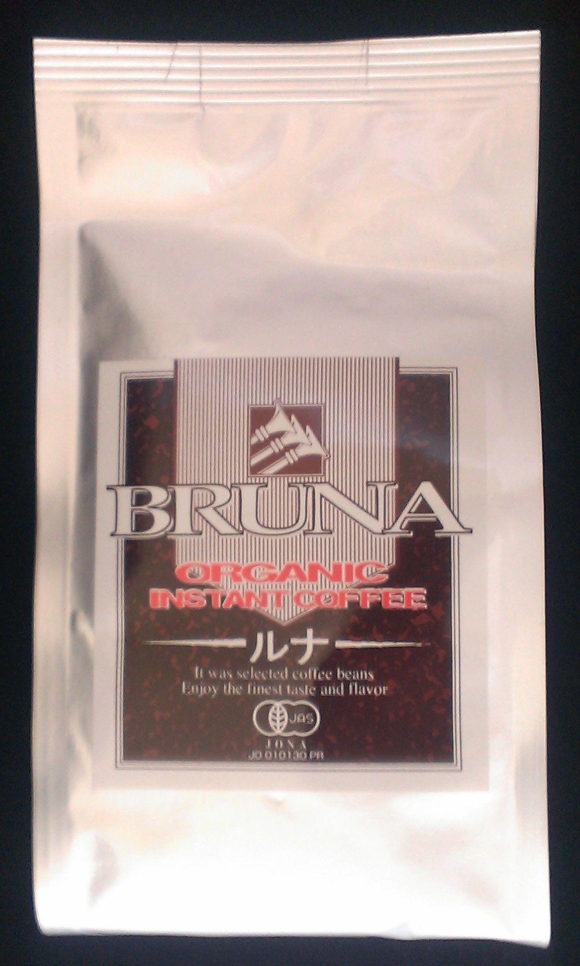 インスタント珈琲「BRUNA(ルナ)」詰替え用 5袋×75g(オーガニック) 有機JAS認証 送料無料※一部地域は別途追加送料あり