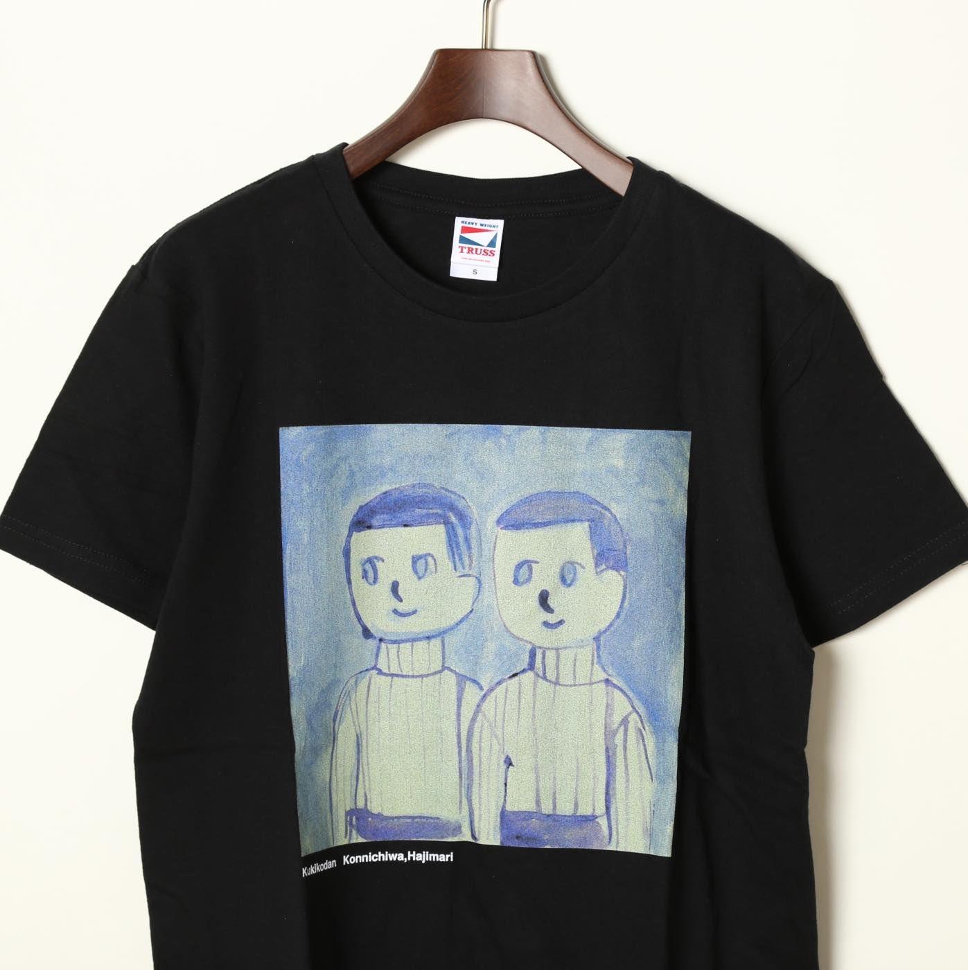はじまりとおわりTシャツ(黒)