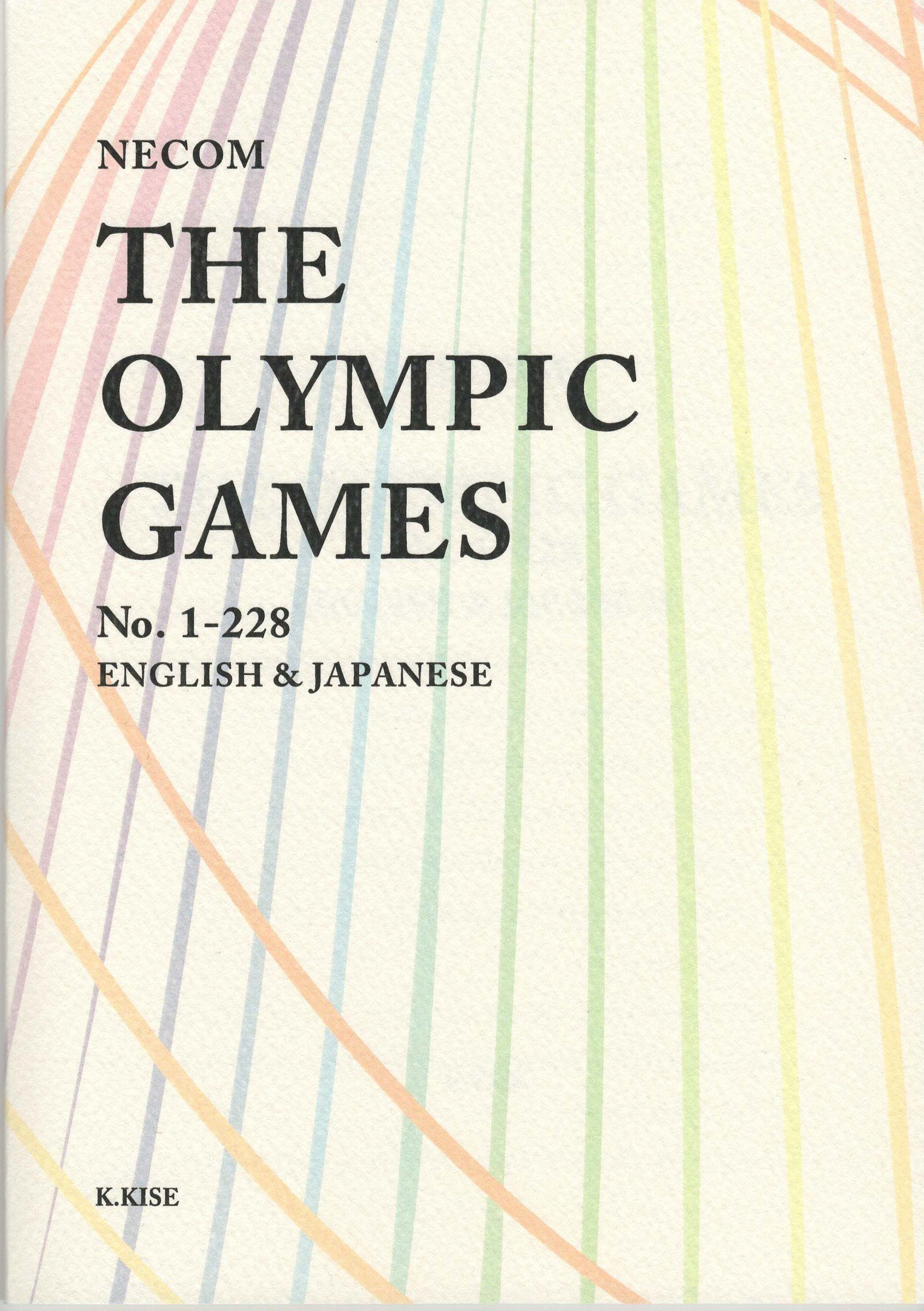 NECOM  THE OLYMPIC GAMES