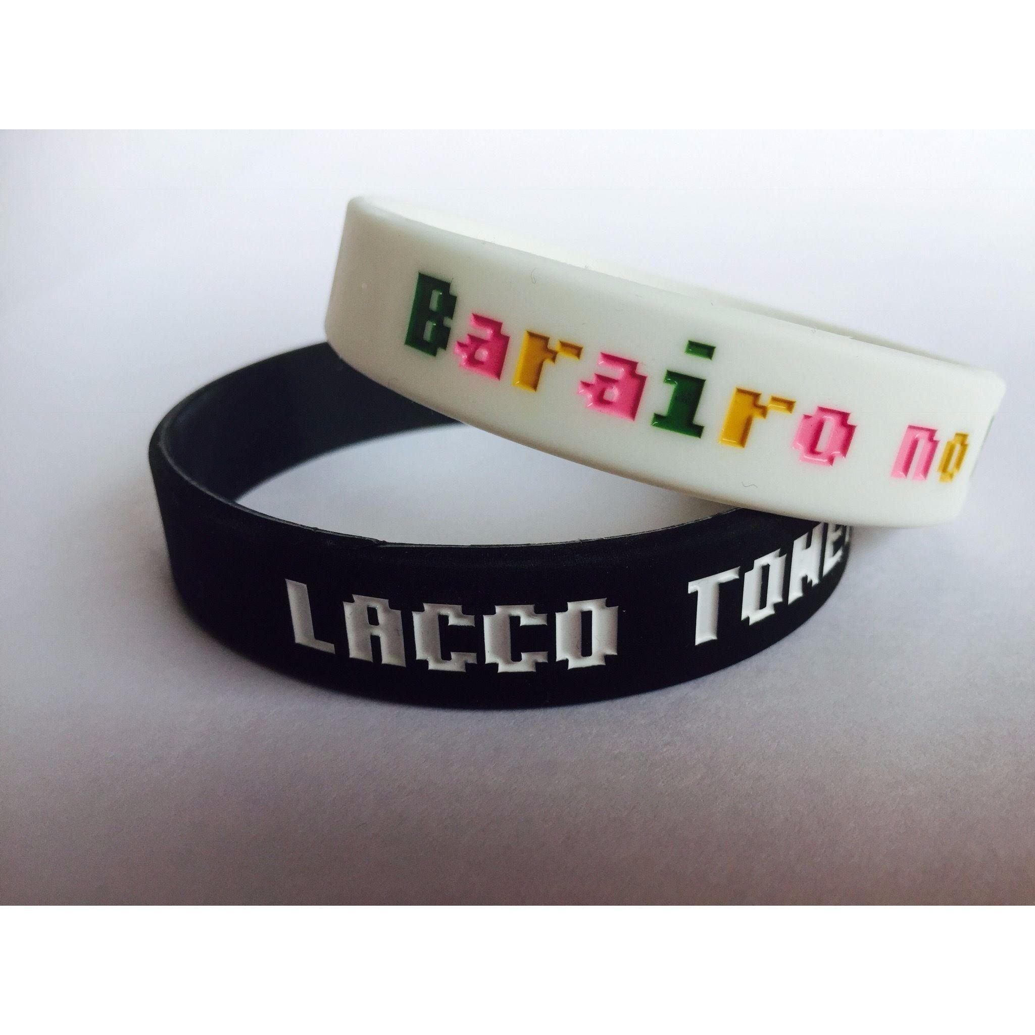 barairo-no-Rubberband ラバーバンドセット BK