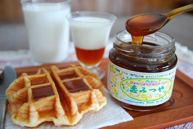 熟成蜂蜜「100%日本みつばちのはちみつだけ」200g