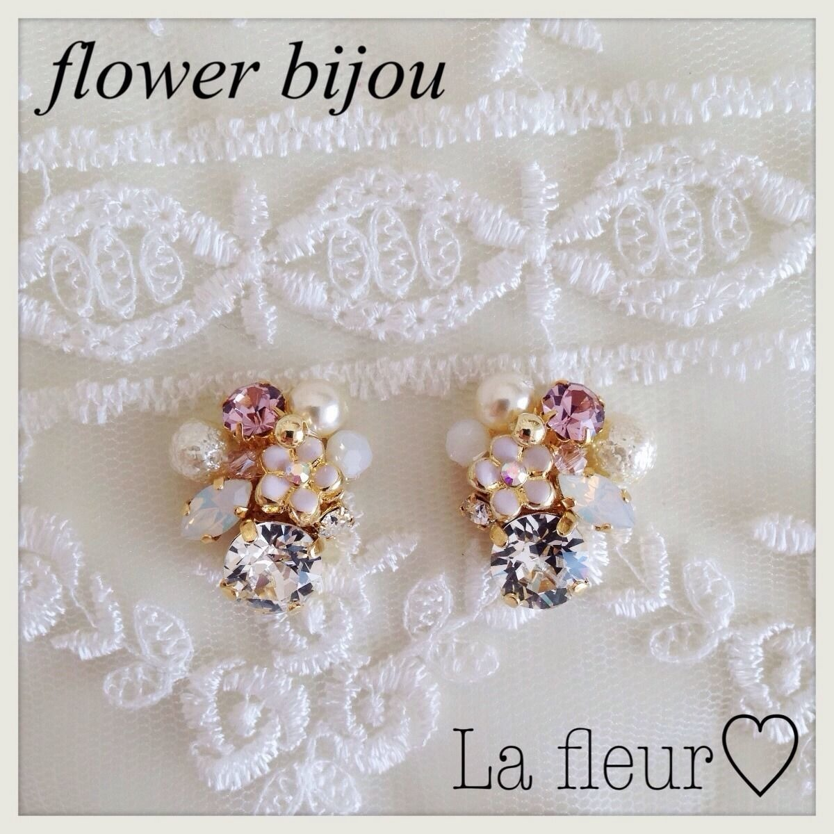 再販!flower bijou?ピアス イヤリング
