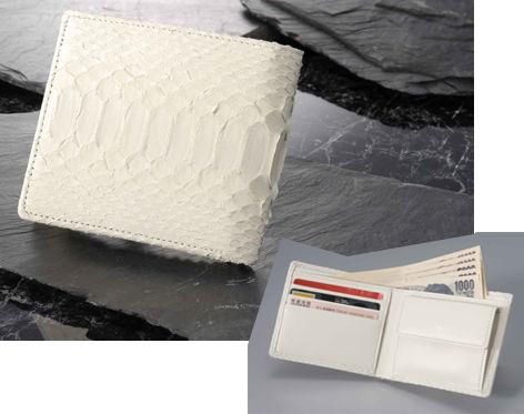 財布 二つ折り財布 ウォレット◆白蛇 金運 開運◆K9693