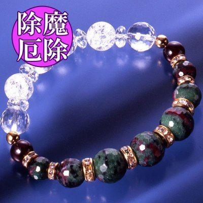 天然石 パワーストーン 人間関係・健康運他◆ミステリアス宝石ブレスレット HR◆5342