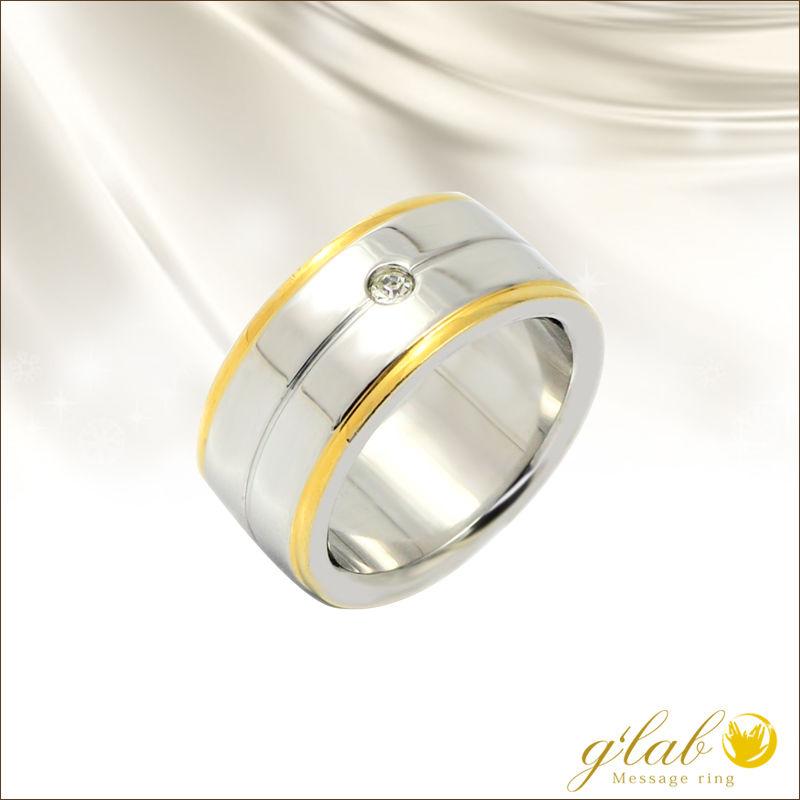 指輪 ステンレス リング◆G-ブランド ワイドハピネス WIDEHAPPINESS◆SR-180