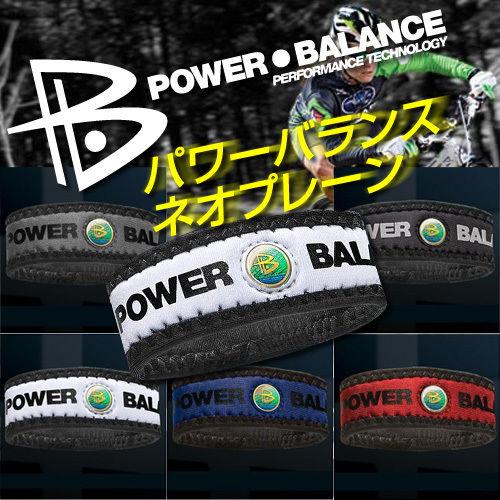 【並行輸入品】パワーバランス★ネオプレーンバンド ブレスレット◆PB-Neoprene