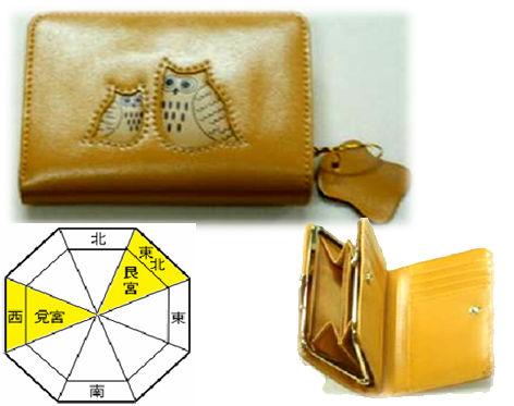 二つ折り財布 がま口◆小銭入れ 幸せの黄色いフクロウ ガマグチ ウォレット 金運 開運◆K9696