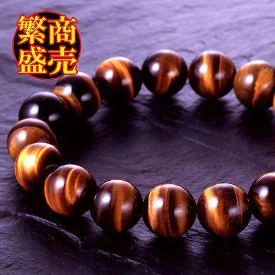 天然石 パワーストーン 金運・仕事運◆タイガーアイ大玉ブレスレット HR◆4032