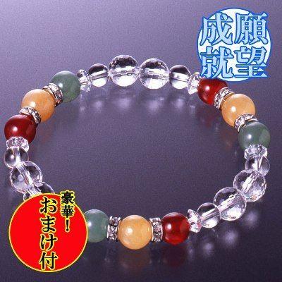 天然石 パワーストーン 全体・家庭・健康運他◆グアルダ水晶ブレスレット  HR◆5306
