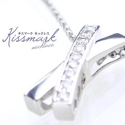 ネックレス◆キスクロスネックレス◆XMVY0010