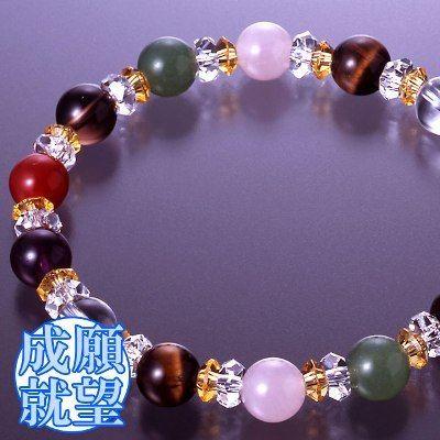 天然石 パワーストーン 金運・恋愛運他◆宝石パワーブレスレット HR◆4195