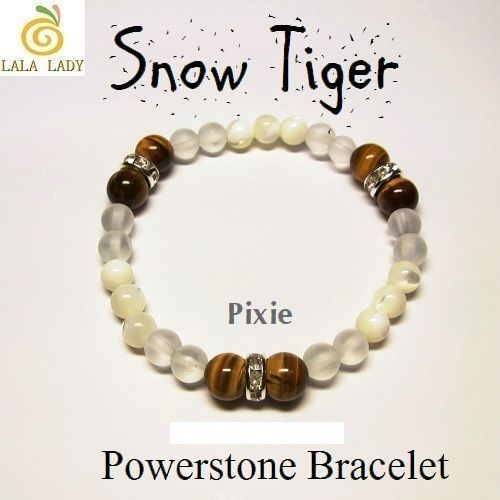 パワーストーン ブレスレット◆全体 金運 健康◆Pixie Snow Tiger◆lalalady-22