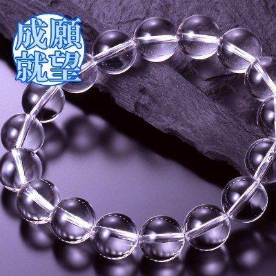 天然石 パワーストーン 全体運・厄払い◆大玉水晶ブレスレット HR◆4034