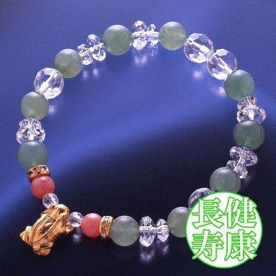 天然石 パワーストーン 恋愛運・健康運他◆若返る宝石ブレスレット HR◆5319