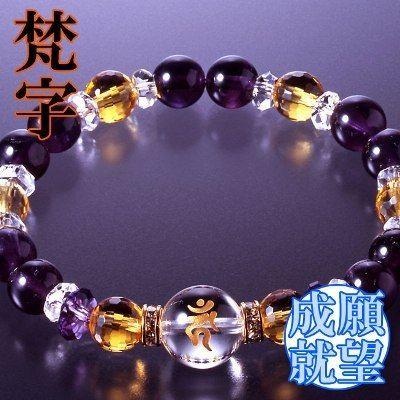 天然石 パワーストーン 金運・恋愛運他◆梵字水晶アメジストブレスレット HR◆4086