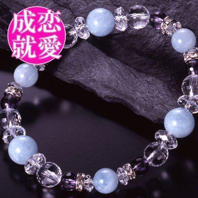 天然石 パワーストーン 全体運・恋愛運他◆アクアマリン 水晶ブレスレット HR◆4286