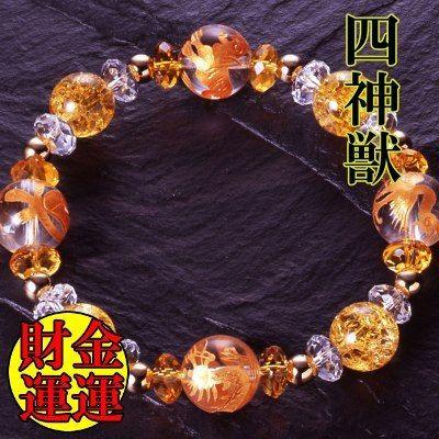 天然石 パワーストーン 金運他◆黄金水晶・四神獣ブレスレット HR◆4963