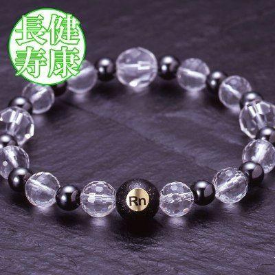 天然石 パワーストーン 全体・仕事運他◆白水晶ラドンパワーブレスレット HR◆4600