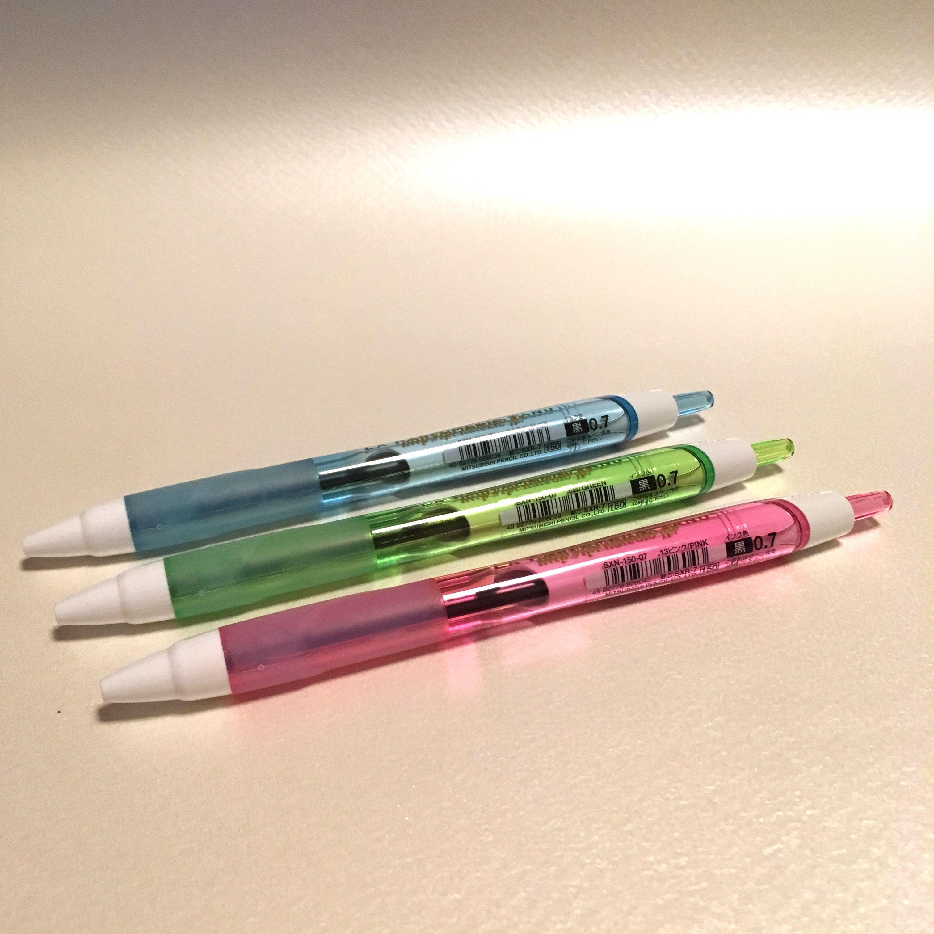 LPTボールペン【ジェットストリーム0.7mm】