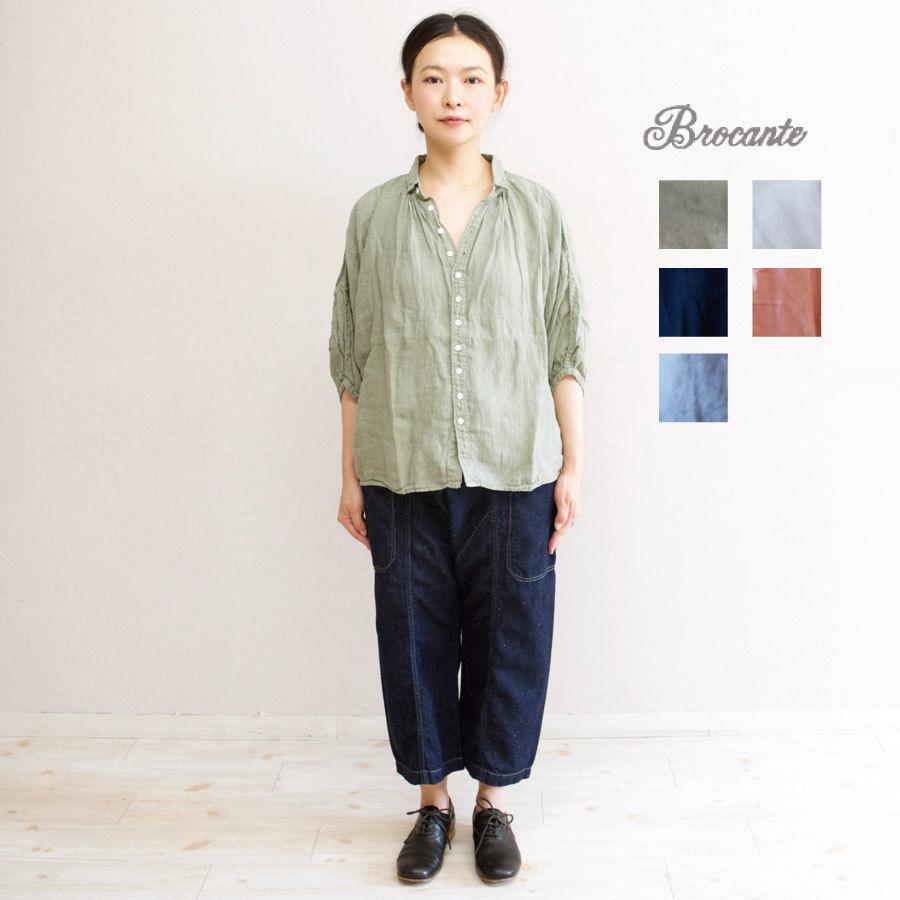 【定番:再入荷&新色入荷】Brocante (ブロカント)100%リネン グランシャツ 38-042L
