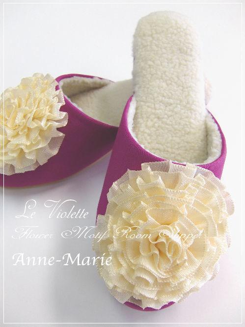Violette冬用ルームスリッパ Ann-Marie*アン・マリー