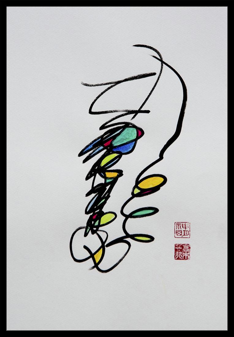 帰神シグネチャー・シリーズ『龍』