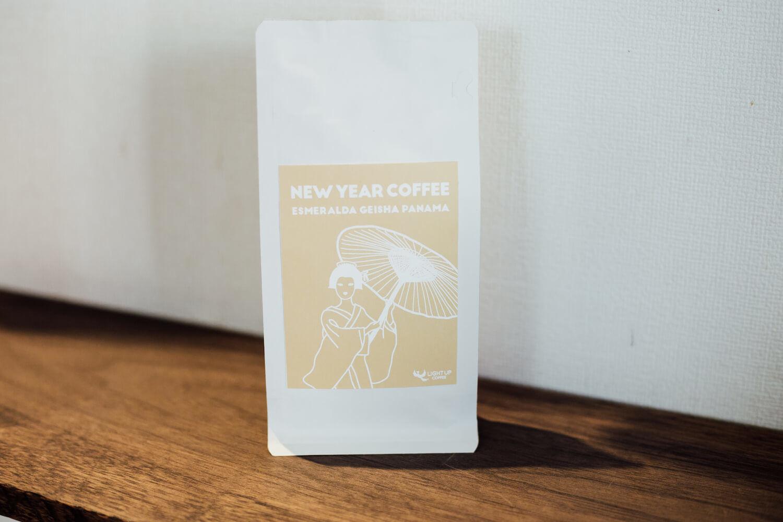 【予約受付中】NEW YEAR COFFEE - ESMERALDA GEISHA PANAMA 100g