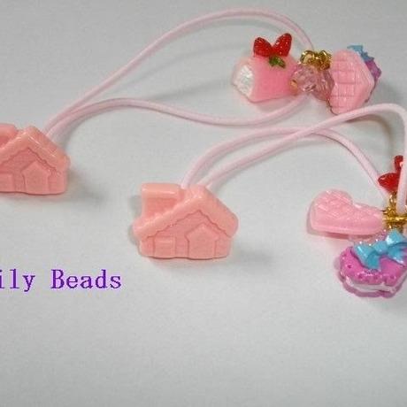 Lily Beads プラゴム、ピンクおかしの家 2個セット
