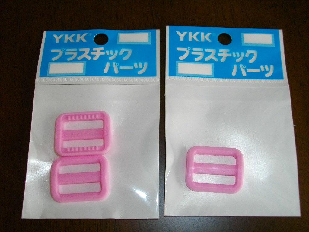 YKKプラスチックパーツ ベルト送り 20mm幅テープ用・3個
