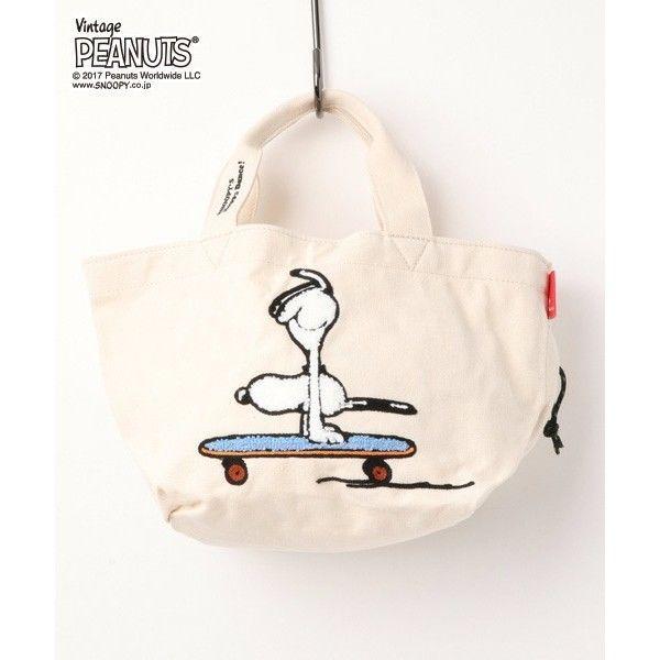 PEANUT-パイル刺繍-Dance