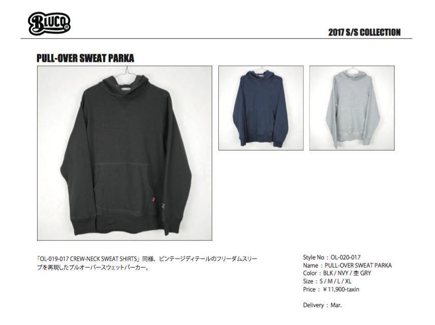 BLUCO 春夏予約!5%OFF BLUCO(ブルコ)PULL-OVER SWEAT PARKA /プルオーバーパーカー(3色)