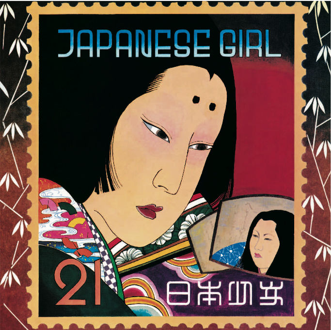 矢野 顕子 / JAPANESE GIRL