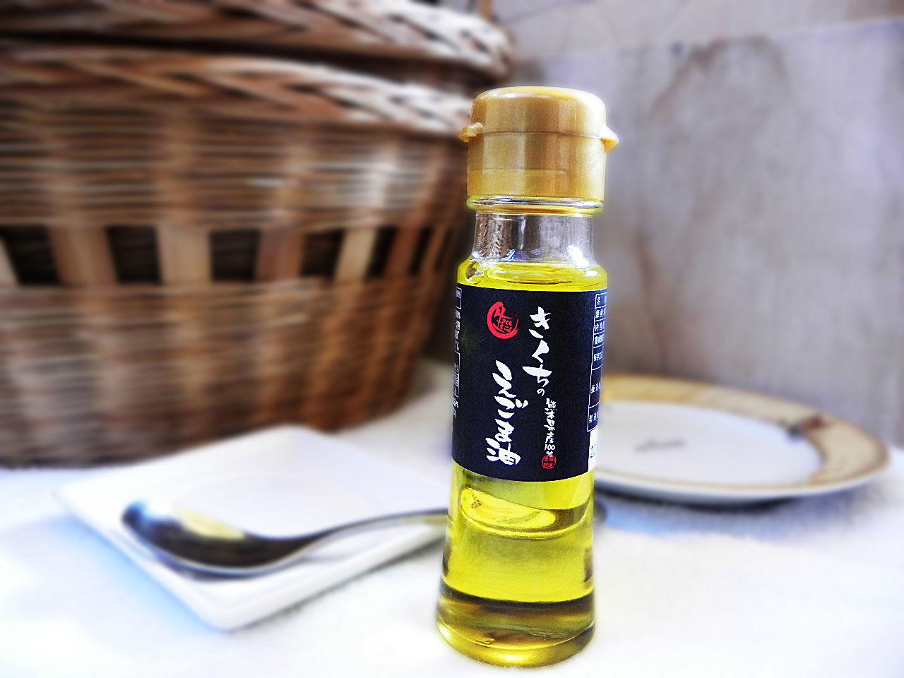 きくちのえごま油(熊本県産100%)