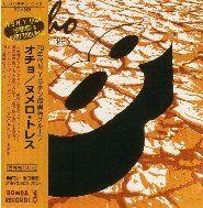 OCHO / NUMERO TRES / 国内・帯付 / 品番BOM565 / 盤質B