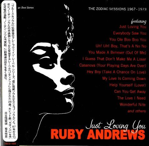 RUBY ANDREWS / JUST LOVING YOU / 国内・帯付/品番VSCD-1633/盤質A/1,600円