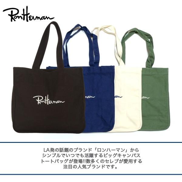 【翌日発送】Ron Herman(ロンハーマン)  トートバッグ Tote Bag brand015