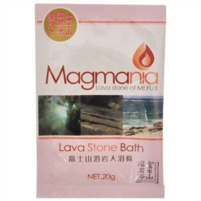 マグマニア Lava Stone Bath  入浴剤