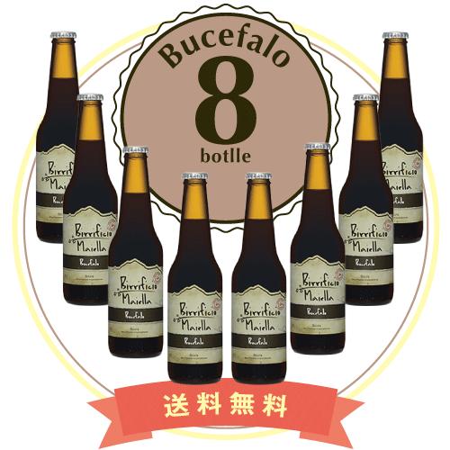 Bucefalo - ブセファロ- 8本セット