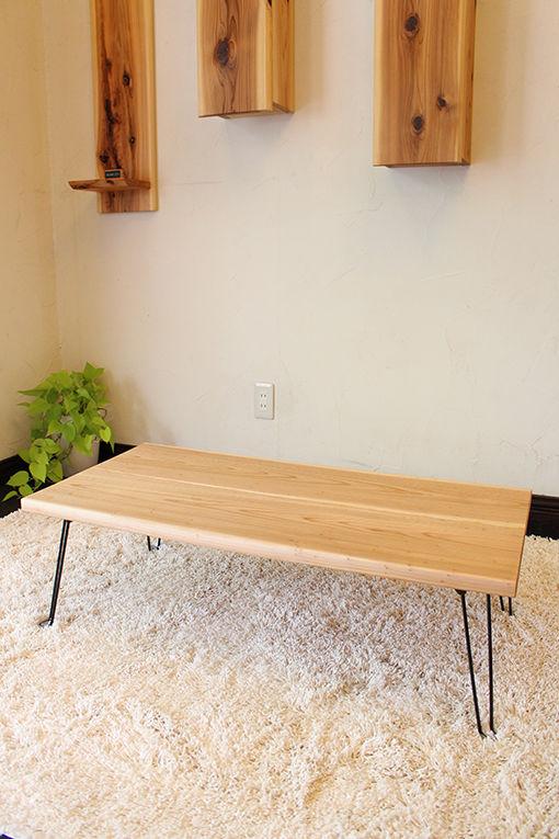 クリプトメリア(杉)無垢ローテーブル  *アイアンレッグ折りたたみタイプ ¥8,800